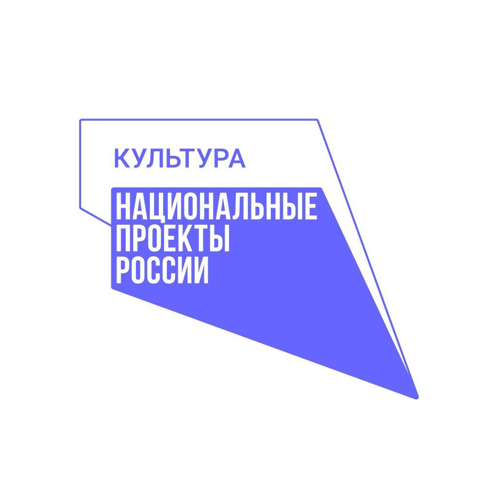 https://www.mkrf.ru/